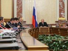 Правительство РФ рассмотрит законопроект о регулировании азартных игр в стране