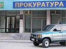 Правоохранительные органы Нальчика конфисковали у владельца подпольного казино 40 млн рублей