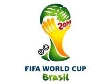 FIFA и Бразилия представили официальный слоган к Чемпионату мира по футболу 2014