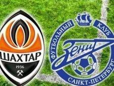 Донецкий «Шахтер» поделил с петербургским «Зенитом» 65-ю строчку рейтинга IFFHS