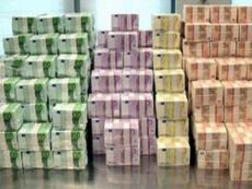 Два европейца сорвали джек-пот в размере 79 млн евро