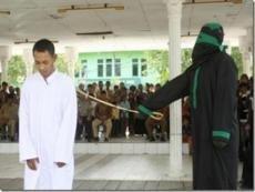 В Индонезии могут отказаться от телесных наказаний за азартные игры
