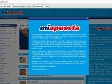 Букмекерская контора Sportingbet подтвердила получение лицензии в Испании