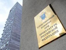 РФС подключает к «делу Чернышова» правоохранительные органы?