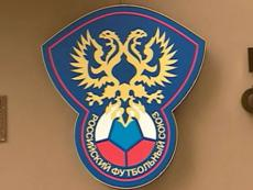 РФС опубликовал список кандидатов на пост главного тренера сборной России
