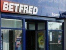Вход в пункт приема ставок Betfred