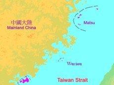 Острова Мацзу