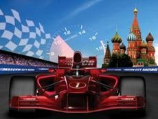 В Москве прошли показательные выступления Moscow City Racing 2012