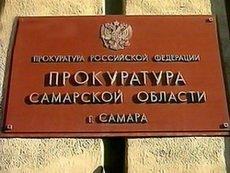 В Самарской области провайдеры могут закрыть доступ своим клиентам к гемблинг-ресурсам уже в ближайшее время