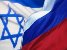Российские футбольные аналитики и специалисты уверены в победе нашей сборной над Израилем