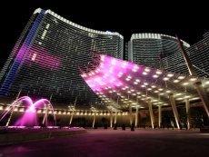 Одно из заведений MGM Resorts International