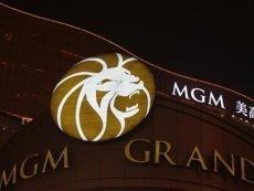 Вывеска одного из заведений MGM