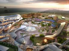 Власти Южной Кореи планируют построить город-казино