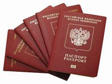 В РФПЛ предлагают изменить порядок продажи билетов на матчи футбольного чемпионата