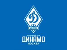 «Динамо» летом купит Нету