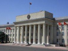 Киргизский парламент взялся за букмекеров