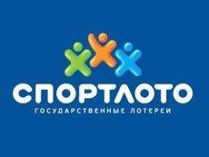 Новый владелец «Спортлото» получил перспективный актив