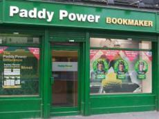 Paddy Power предлагает интересные пари на ближайший футбольный уикенд