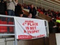 «Арсенал» финишировал в четверке лучших и имеет хорошие шансы сделать это в сезоне 2013/2014