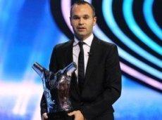 В прошлом году награда досталась Андресу Иньесте