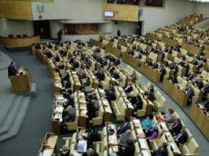 Сегодня будет принят закон о договорных матчах в России?