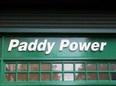 Paddy Power: без увольнений не обойдется