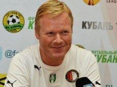 Куман надеется с «Фейенордом» победить в гостях «КУбань»