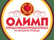 Оценка «Олимпа» повышена