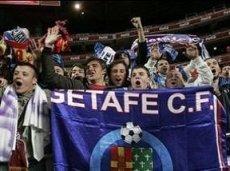 «Хетафе» не может выиграть в родных стенах на протяжении трех матчей чемпионата
