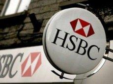 HSBC не в восторге от перспектив William Hill и букмекерской отрасли в целом