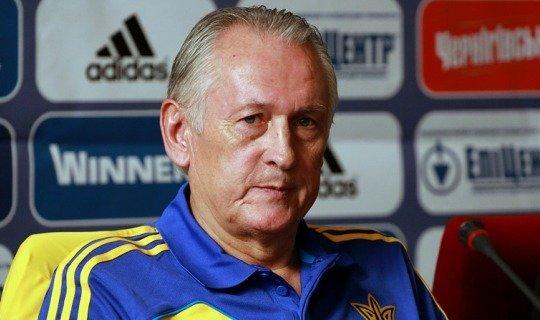 Михаил Фоменко и его сборная осторожны