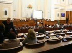 Болгария пошла навстречу зарубежным игорным операторам
