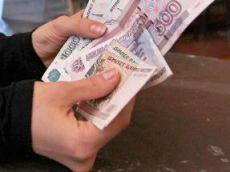 В России могут появиться центры-посредники по приему и учету ставок
