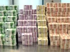 Клиент букмекера стал богаче почти на 610 тысяч евро
