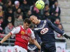 Матч «Реймс» - «Бордо» результативным не станет