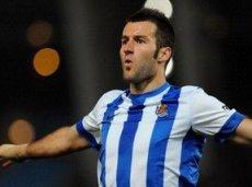 «Осасуна» и «Реал Сосьедад» сыграют результативно