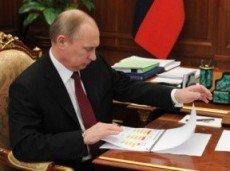 Владимир Путин получит на подписание документ о присоединении к Конвенции Совета Европы, направленной против договорных матчей
