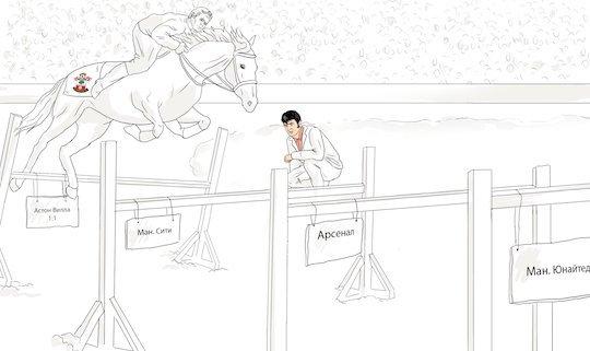 Сможет ли лошадь Кумана преодолеть более сложные барьеры?