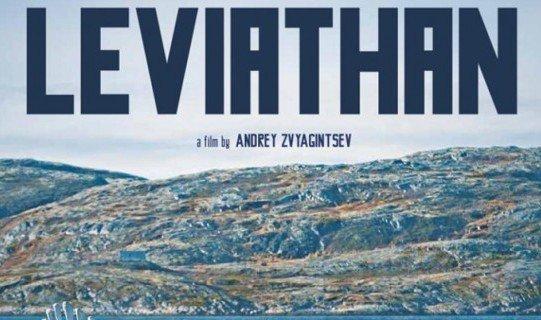 """Дзичковский: """"Левиафан"""" - это фильм, который не отпускает, и во время просмотра, и после"""""""