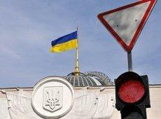 Верховная Рада Украины отклонила законопроект об игорном бизнесе, внесенный кабинетом министров