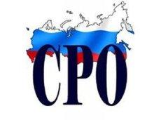 СРО букмекеров приняла участие в обсуждении изменений механизмов саморегулирования