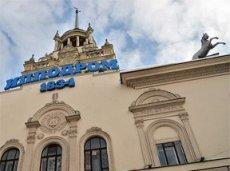 """ОАО """"Российские ипподромы"""" должно получить букмекерскую лицензию в феврале"""
