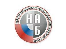 Президент РосАБ Константин Макаров: если НАБ решит переформатировать свою деятельность – рады будем посотрудничать