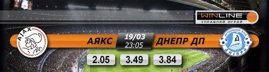 """Генич: """"Аякс"""" способен забить два мяча в ворота """"Днепра"""""""