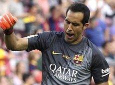 """""""Барселона"""" пропустит, но выиграет"""