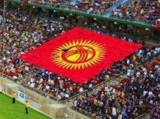 В Киргизии депутаты запретили все букмекерские конторы
