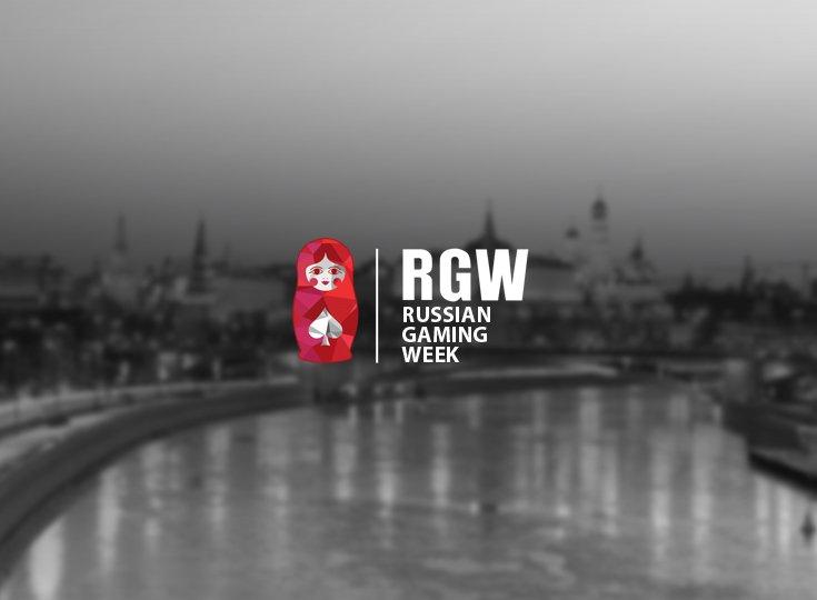 Открылась регистрация на Russian Gaming Week 2015