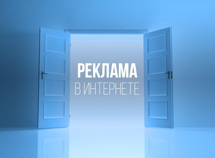 Юрий Федоров: до конца года в России должны легализовать Интернет-рекламу букмекеров