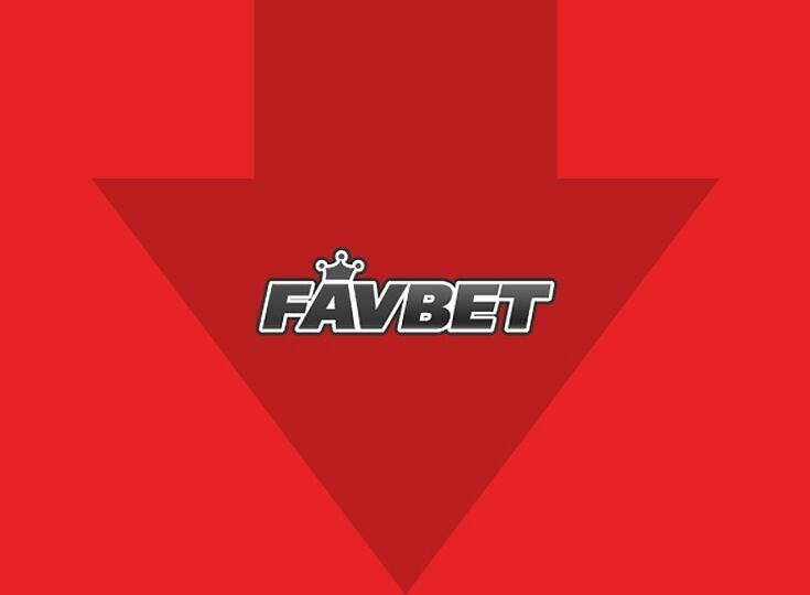 Рейтинг БК Favbet понижен с «4» до «3»