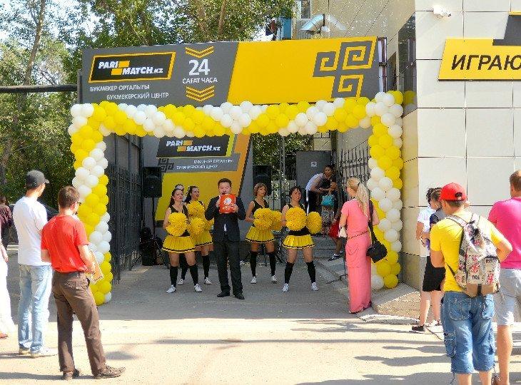 Открытие букмекерской кассы «Пари-Матч» в Казахстане